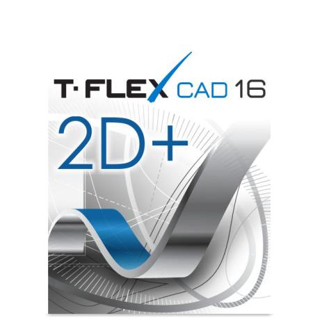 tfx-2.5d