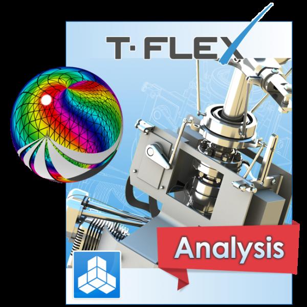 tfx_analysis